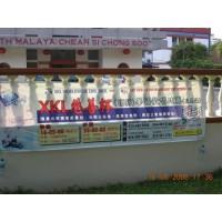 XKL Singing Contest
