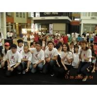 20090913 Taiwan Typhon Charity Roadshow